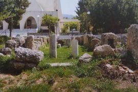 palaioxristianiki1-arxaia